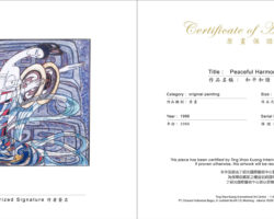 ad-id-1001-certificate-1